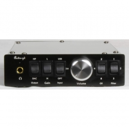 AUDIO-GD NFB-15 (версия 2014-года)