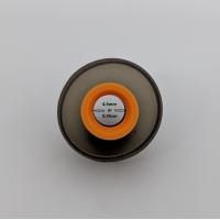 Амбюшуры Symbio W Peel (MandarinEs)
