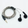 ISN Audio Rambo